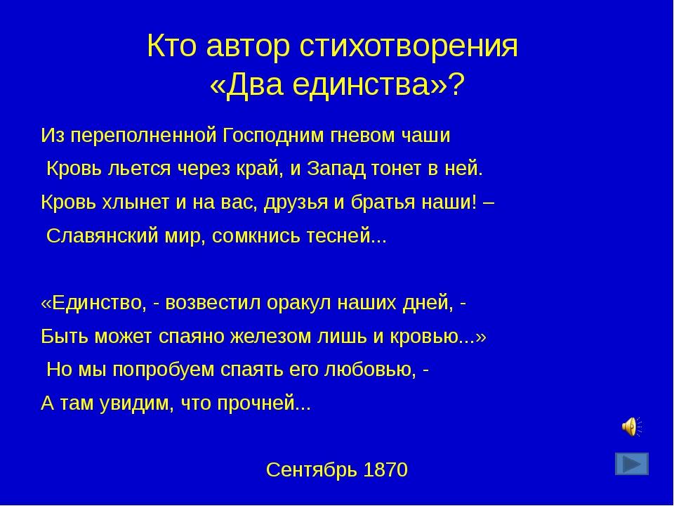 Имя Минина КУЗЬМА (Козьма)