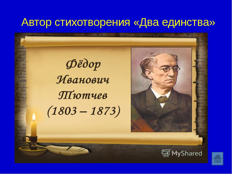 Имя Пожарского Дмитрий