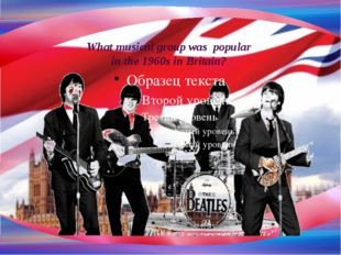 What musical group was popular in the 1960s in Britain?