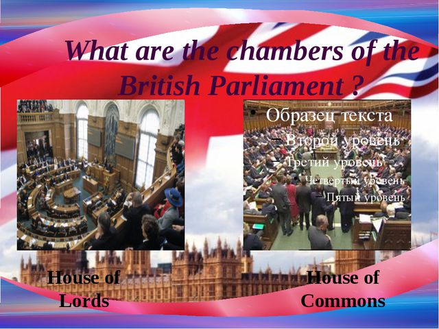 What are the chambers of the British Parliament ? House of Lords House of Com...