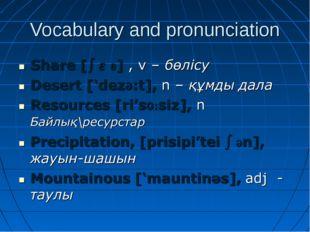 Vocabulary and pronunciation