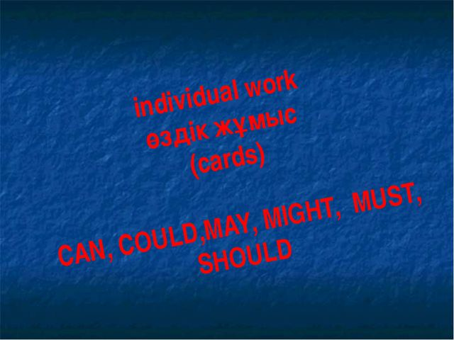 individual work өздік жұмыс (саrds) CAN, COULD,MAY, MIGHT, MUST, SHOULD