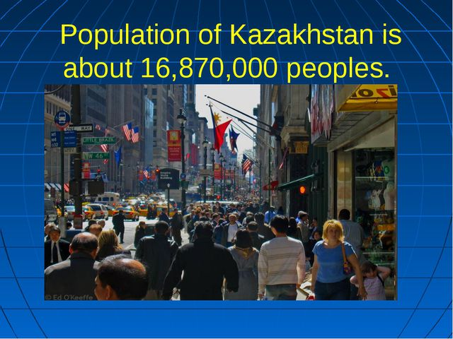 Population of Kazakhstan is about 16,870,000 peoples.