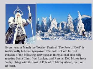 "Every year in March the Tourist Festival ""The Pole of Cold"" is traditionally"