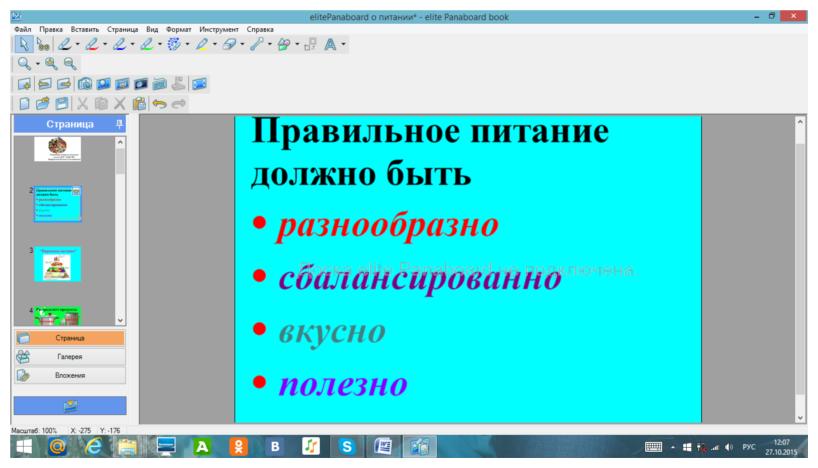 hello_html_2571b.png