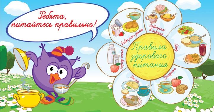 http://sch2073.mskobr.ru/images/2(4).jpg