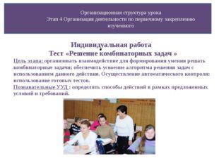 Продукт данного этапа эксперимента: Сборники разработанных учителями диагност