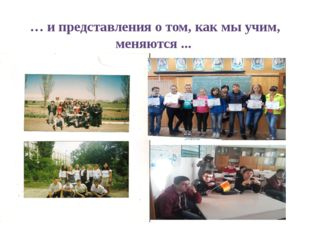 ГБПОУ РК «Калиновский техникум МСХ и СО» урок математики в 10 классе по разв