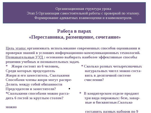 Продукт данного этапа эксперимента: Сборники разработанных учителями диагност...