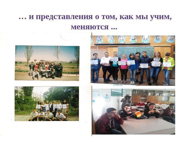 ГБПОУ РК «Калиновский техникум МСХ и СО» урок математики в 10 классе по разв...