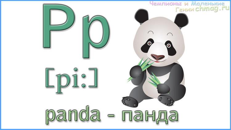http://chernyh.at.ua/_si/0/28916191.jpg