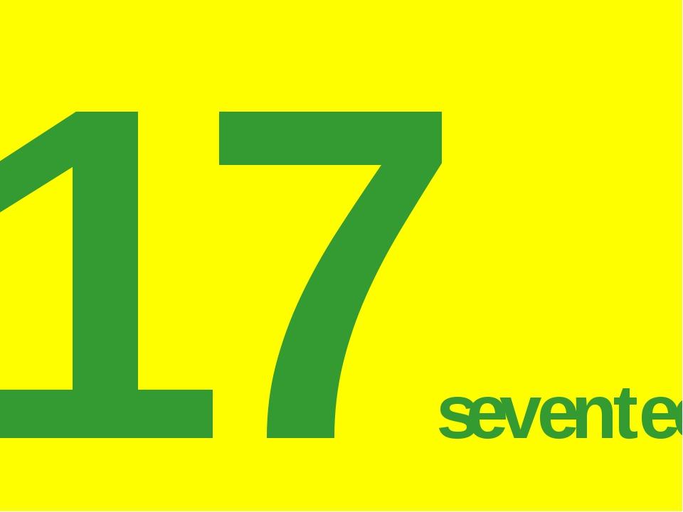 17seventeen