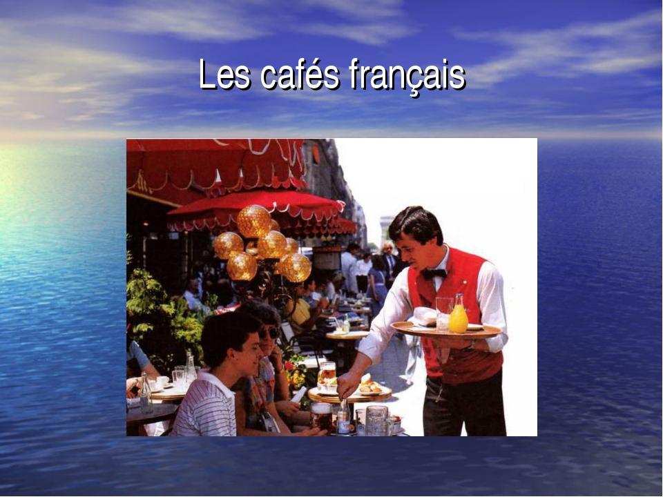 Les cafés français