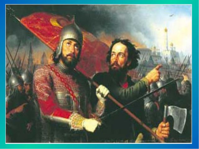 Центром освободительного движения стал Нижний Новгород. В сентябре 1611г. ниж...