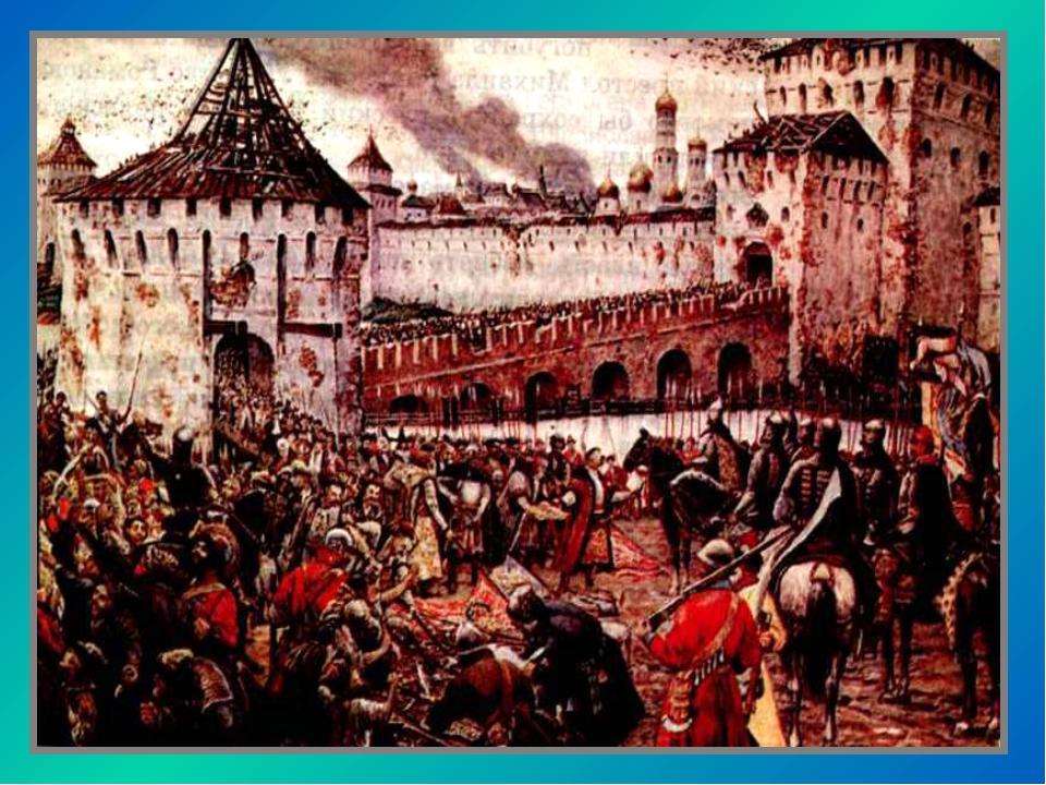 В марте 1612 года двинулось ополчение к Москве. По дороге к нему присоединяли...
