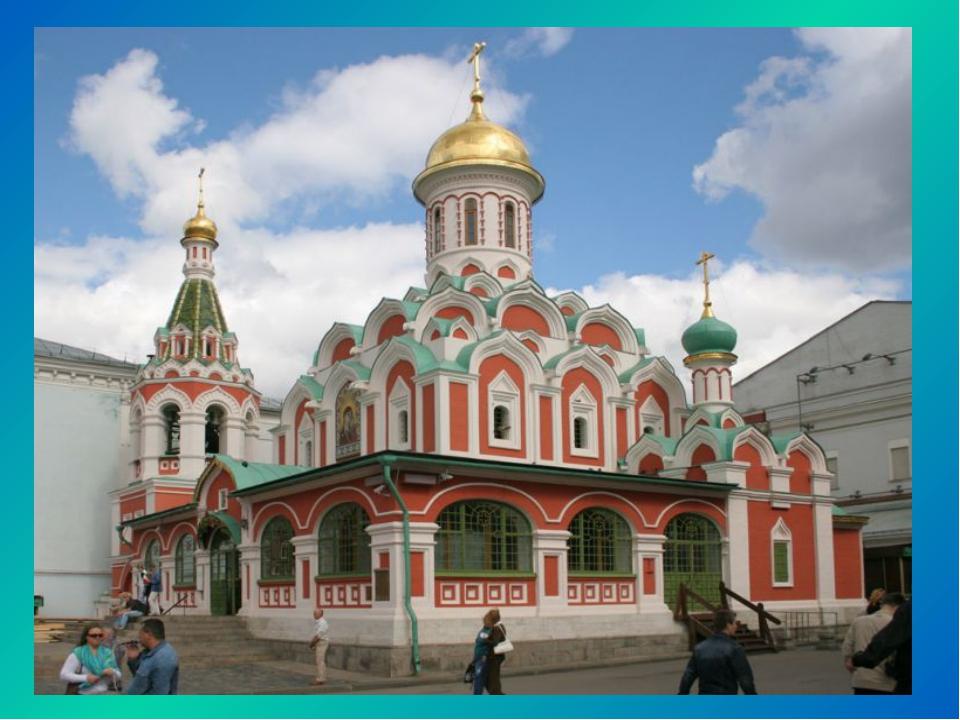 Казанский собор, был построен в 20-х годах XVII века на средства князя Дмитр...