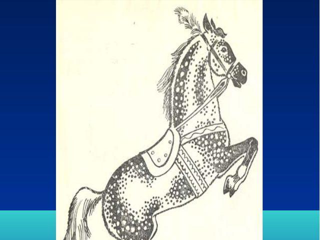 Лошади-артисты.