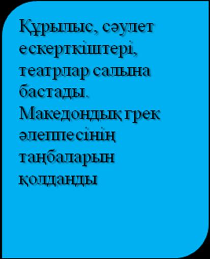 hello_html_73d90ecd.png