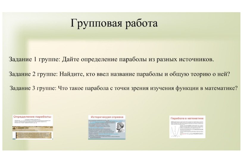 hello_html_3b340073.png