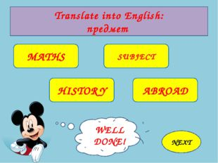 Translate into English: наука MARK SCIENCE BREAK SCIENTIST TRY AGAIN! WELL D