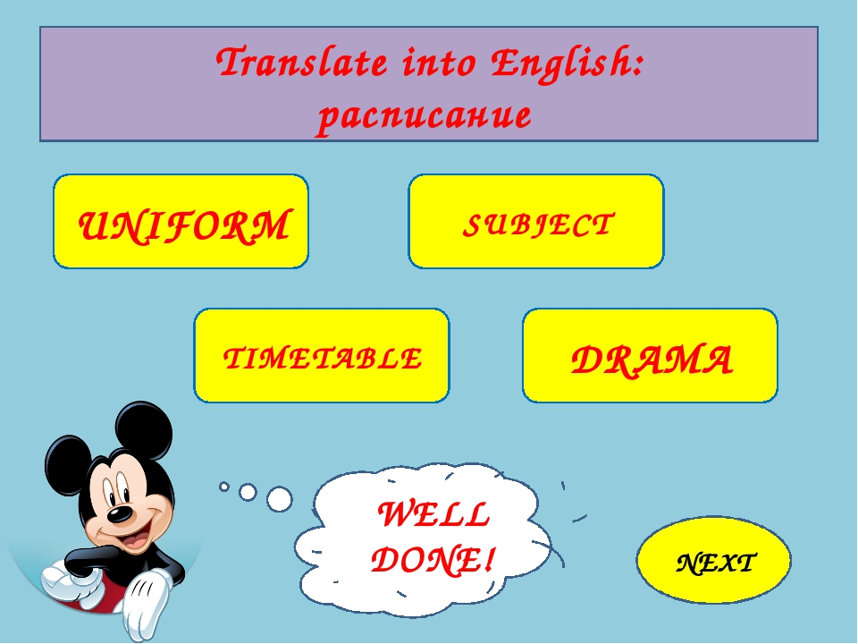Translate into English: известный MARK SCIENCE FAMOUS ARTIST TRY AGAIN! WELL...