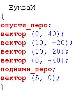 hello_html_cde8b01.png
