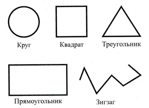 http://ped-kopilka.ru/images/pic548.jpg
