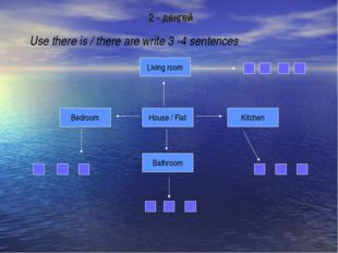 Use there is / there are write 3 -4 sentences House / Flat Bathroom Bedroom