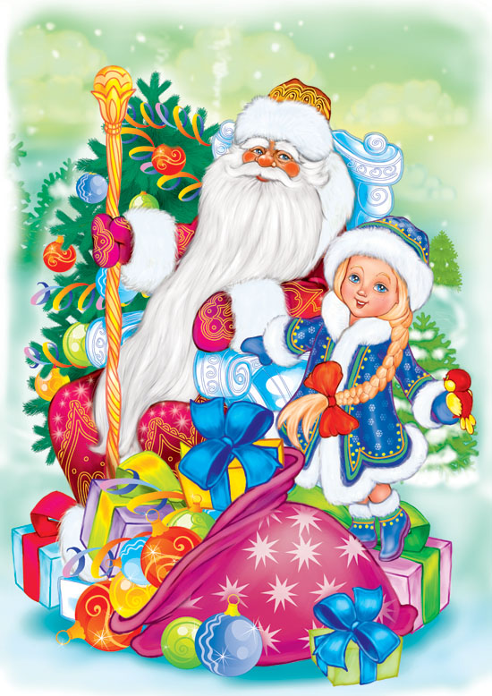 Новый год Дед Мороз и Снегурочка Картинки - Дед Мороз - НОВЫЙ ГОД - КАРТИНКИ ФОТО - КАРТИНКИ ФОТО
