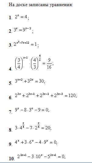 урок 2.jpg
