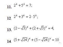 урок 3.jpg