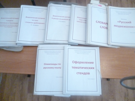 C:\Documents and Settings\Admin\Мои документы\Мои рисунки\2013-02-15, кабинет и другое\кабинет и другое 013.jpg