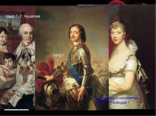 Как назывался первый высший орден, учреждённый Петром I ? Орден Андрея Первоз