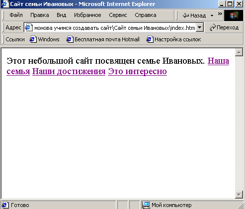hello_html_m1582dee7.png