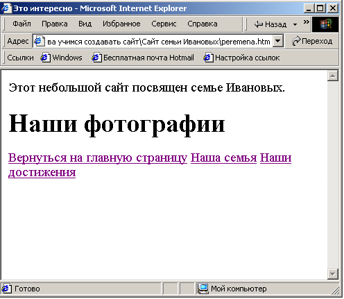 hello_html_m2c82dc54.png