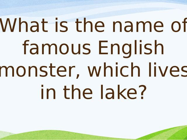 What is the name of famous English monster, which lives in the lake?