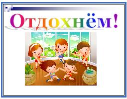 hello_html_79407e83.png