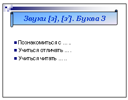 hello_html_m15b48051.png