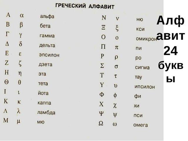 окунь альфа бета гамма 1985 торрент