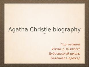 Agatha Christie biography Подготовила Ученица 10 класса Дубровицкой школы Бет