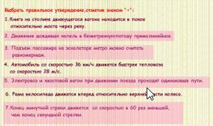 http://festival.1september.ru/articles/569180/img16.jpg