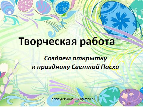 hello_html_4e66719f.png