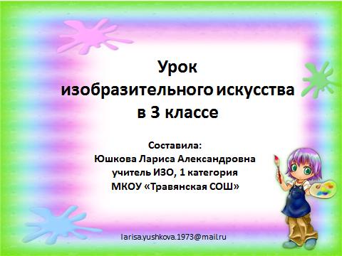 hello_html_m4426445b.png