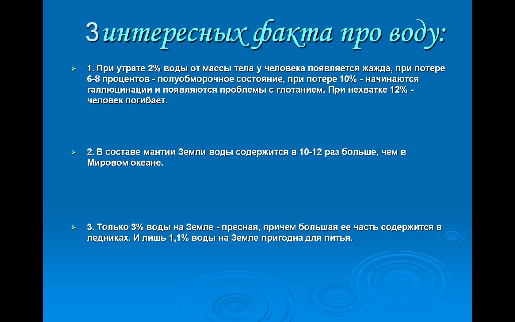 hello_html_m407ef9b2.png