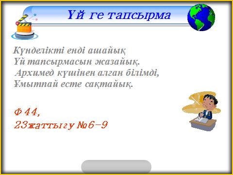 hello_html_1bd90dda.png