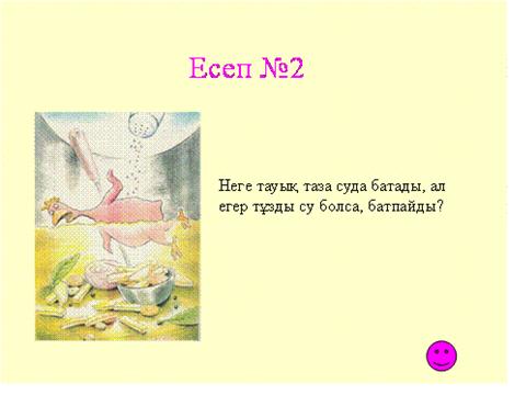 hello_html_454fb2ba.png
