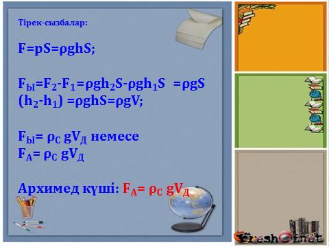 hello_html_7cd6487e.png