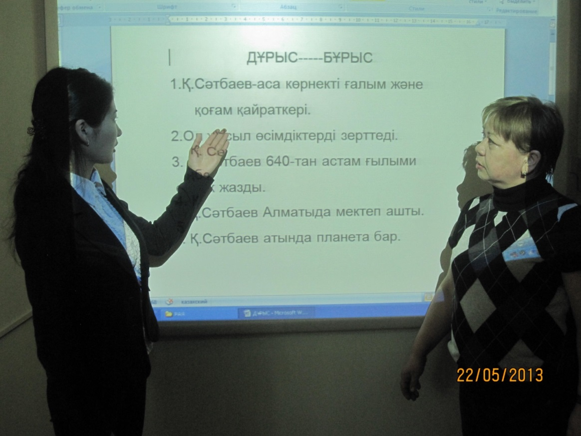 C:\Users\Бакуня\Desktop\я выброда\IMG_2068.JPG
