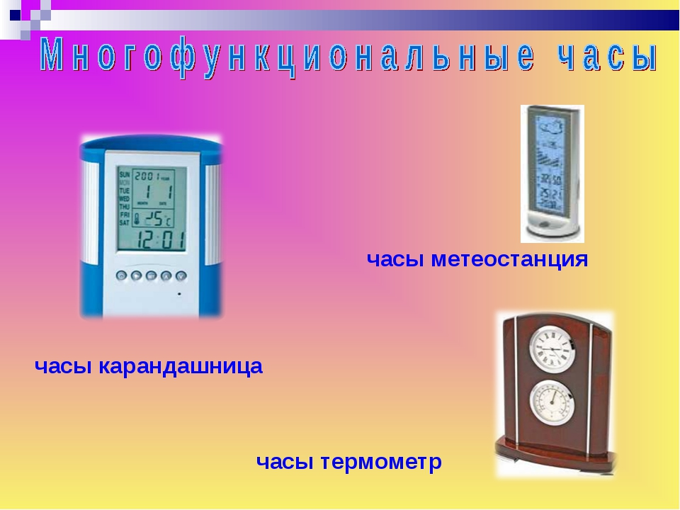 часы карандашница часы метеостанция часы термометр