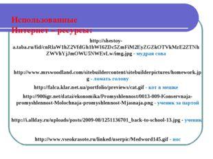 http://www.mrswoodland.com/sitebuildercontent/sitebuilderpictures/homework.jp
